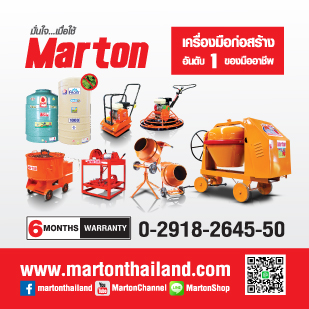 JRM JAROENMITR GROUP CO LTD / MARTON (THAILAND) CO LTD